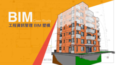 ______-bim_logo-02
