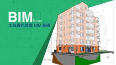 ______-bim_logo-01