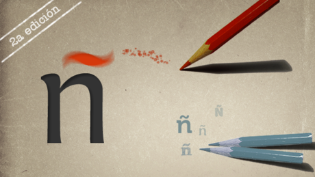 Logo-ce-2ed