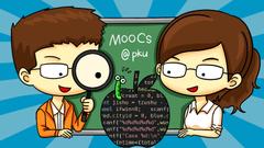 程序设计实习 / Practice on Programming